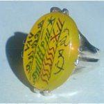 Sharf-e-Shams Ring