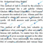 The Knowledge Of JAFR: Four Elements Methods