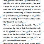 Digit 9 Ring On Mars Exalt 2014