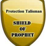Protection Talisman:  Shield Of Prophet
