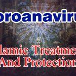 Coronavirus Islamic Treatment And Protection