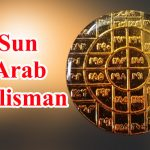 Sun Arab Talisman
